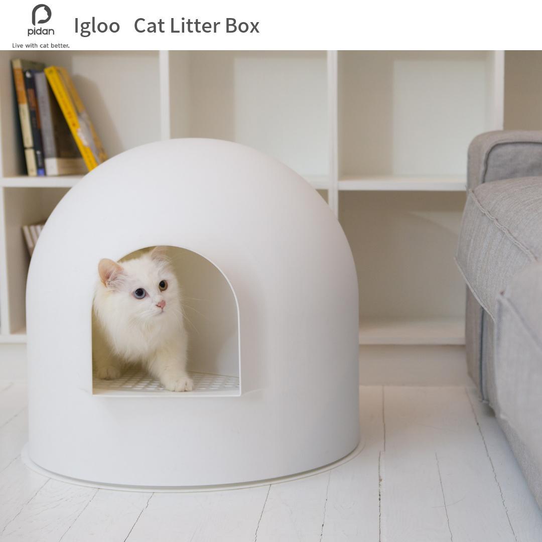 pidan Igloo アニマコレ 猫トイレ 動物 Litter トイレ 猫用 ピダン 猫用トイレ ペット Cat Box 猫 おしゃれ ネコ ネコグッズ 猫グッズ