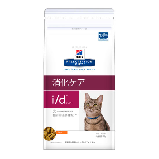 タイムセール ペットの健康的な毎日を支えるアニマルヘルスサポート 推奨 日本ヒルズ 猫用療法食 dドライ 500g 消化ケアi
