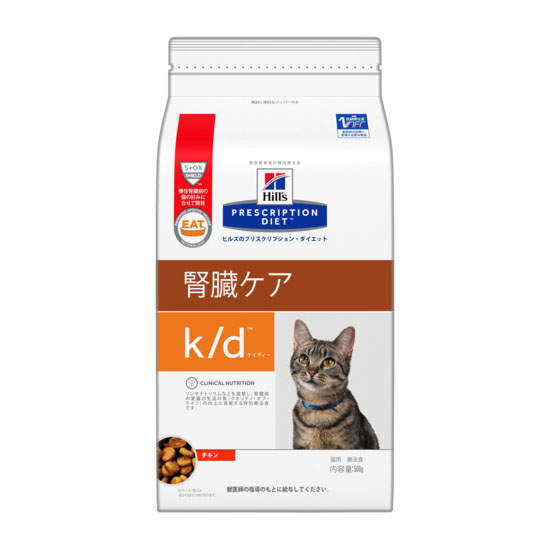 直営ストア ペットの健康的な毎日を支えるアニマルヘルスサポート 日本ヒルズ 猫用療法食 超激得SALE 腎臓ケアk 500g d