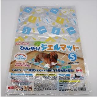 ペットの健康的な毎日を支えるアニマルヘルスサポート pet friend 国内在庫 ペットフレンド 犬用 Sサイズ 日本製 ひんやりジェルマット 超歓迎された ペットクールマット