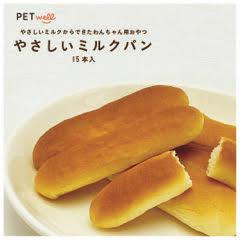 春の新作シューズ満載 祝日 PET WELL 犬用おやつ 15本入り 国産 やさしいミルクパン