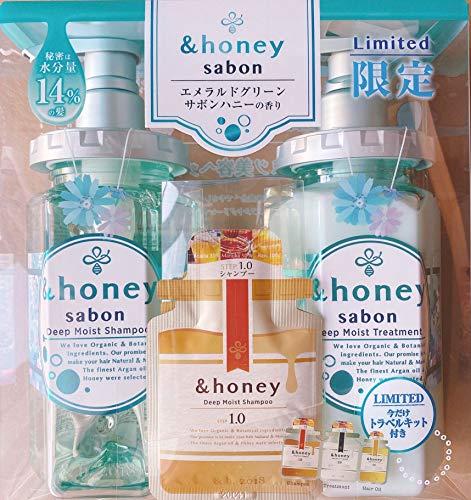 舗 honey ディープモイストシャンプー トリートメント 限定 祝開店大放出セール開催中 エメラルドグリーン サボンハニーの香り