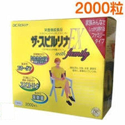 ザ スピルリナEX 1000粒×2本入り [ギフト/プレゼント/ご褒美] 送料無料お手入れ要らず