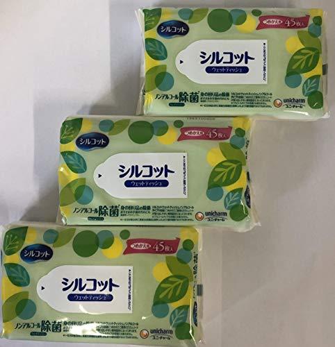 シルコット ウェットティッシュ つめかえ用 アウトレット☆送料無料 3個セット 45枚入 国内正規品