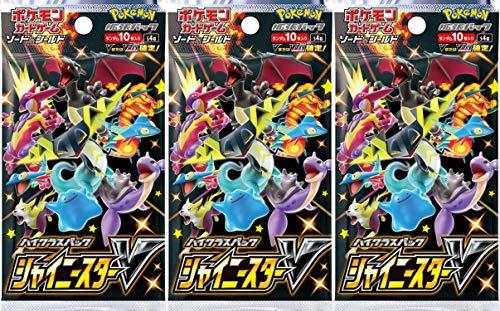 中古 ポケモンカードゲーム ハイクラスパック シャイニースターV 3パック 10枚入り 期間限定特別価格