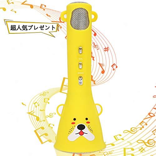 WisFox カラオケマイク 注目ブランド Bluetooth ワイヤレスマイク 子供のおもちゃ 入学式 女の子ギフト おすすめ特集 スピーカー クリスマスプレゼント 誕生日