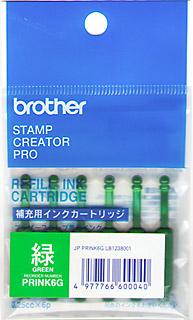 ブラザー 発売モデル 送料無料カード決済可能 使い切りタイプ補充用インクカートリッジ 緑 PRINK6G 送料無料