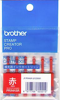 ブラザー 着後レビューで 送料無料 使い切りタイプ補充用インクカートリッジ 日本正規品 赤 送料無料 PRINK6R