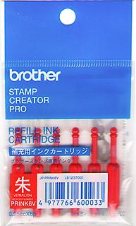 格安 ブラザー 使い切りタイプ補充用インクカートリッジ 即納送料無料! 朱 送料無料 PRINK6V