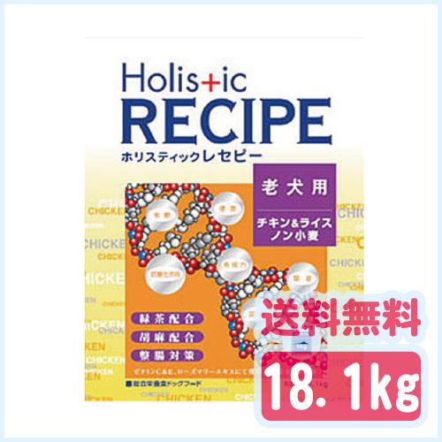 ホリスティックレセピー [Holistic RECIPE] チキン&ライス 老犬用 18.1kg ブリーダーパック