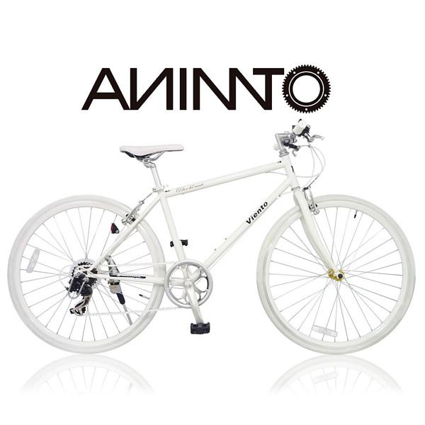【ANIMATOアニマート】クロスバイク VIENTO(ヴィエント) 700c 自転車 街乗り 通勤 スピード おしゃれ おすすめ スタイリッシュ【SHIMANO 7段変速】