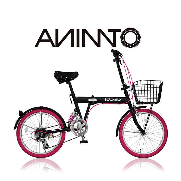 【ANIMATOアニマート】折り畳み自転車 BLACKBIRD(ブラックバード) 20インチ おすすめ 通勤 通学 おしゃれ スタイリッシュ SHIMANO 6段変速 【大型バスケット付き】