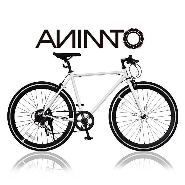 【ANIMATOアニマート】クロスバイク CITY SURF(シティサーフ) 700c 自転車 街乗り ストリート おしゃれ スピード おすすめ スタイリッシュ【SHIMANO 7段変速】