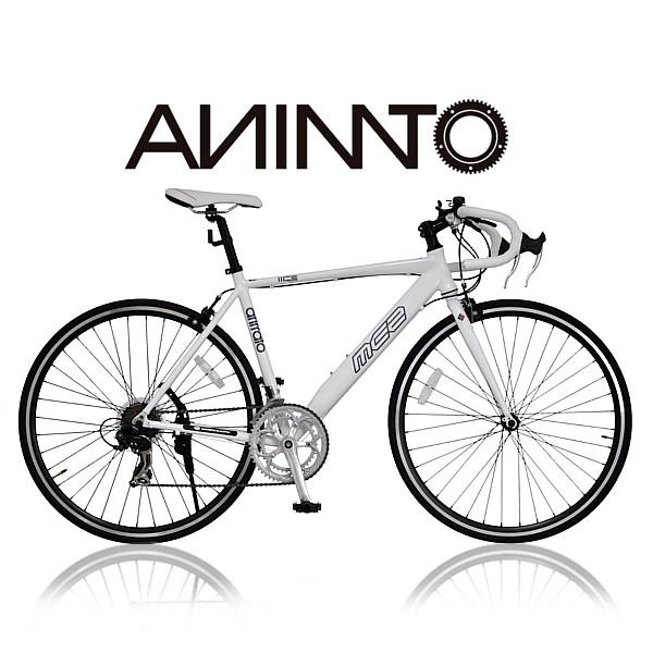 【ANIMATOアニマート】ロードバイク MC2(エムシーツー) 700c 自転車 軽量 アルミフレーム スピード スタイリッシュ 通勤 通学 ストリート おすすめ【SHIMANO 14段変速】