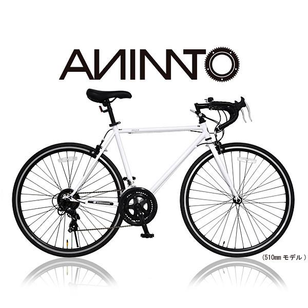 【ANIMATOアニマート】ロードバイク DEUCE(デュース) 700c 自転車 スピード 通勤 通学 ストリート スタイリッシュ おしゃれ おすすめ【SHIMANO 14段変速】
