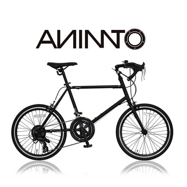 【ANIMATOアニマート】 ミニベロ DAISY(デイジー) 20インチ 小径自転車 スピード 通勤 通学 街乗り スタイリッシュ おすすめ【SHIMANO 14段変速】