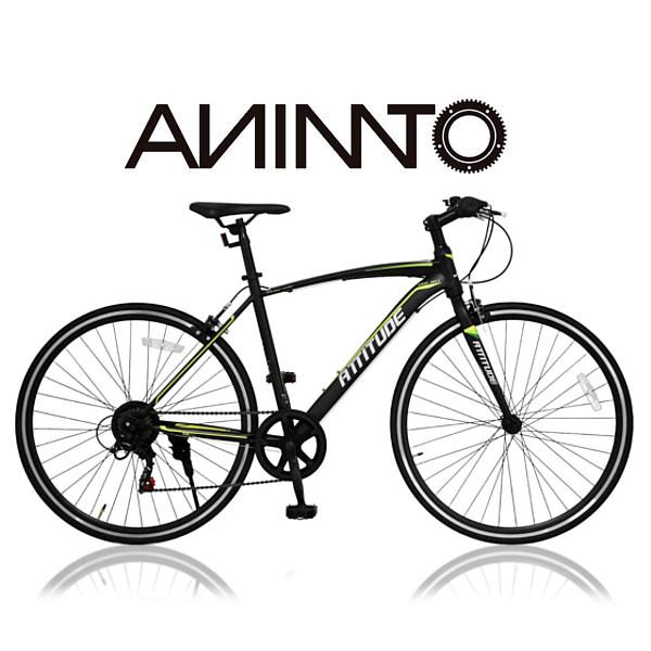 【ANIMATOアニマート】クロスバイク ATTITUDE(アティテュード) 700c 自転車 街乗り ストリート 通学 通勤 おすすめ スタイリッシュ【SHIMANO 7段変速】