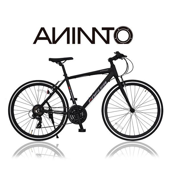 【ANIMATOアニマート】クロスバイク ENFLER (アンフレア) 700c 自転車 軽量 アルミフレーム 通勤 スピード おすすめ【SHIMANO 21段変速】