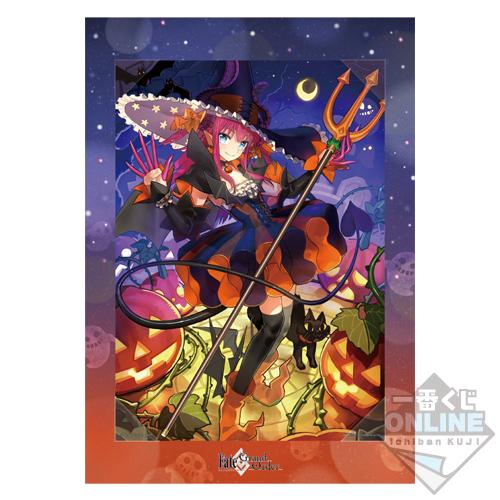 【新品】一番くじONLINE Fate/Grand Order ゆく年くる年1stメモリー A賞 ビジュアライズボードA キャラクター名 キャスター エリザベート・バートリー ハロウィン