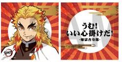 【新品】ufotable cafe 鬼滅の刃 コラボレーションカフェ ひとことクッションカバー 煉獄杏寿郎