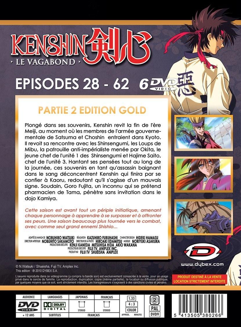 Rurouni Kenshin - 明治剣客浪漫譚 - series 2 complete DVD-BOX 2/3 Nobuhiro Watsuki  るろ sword animation
