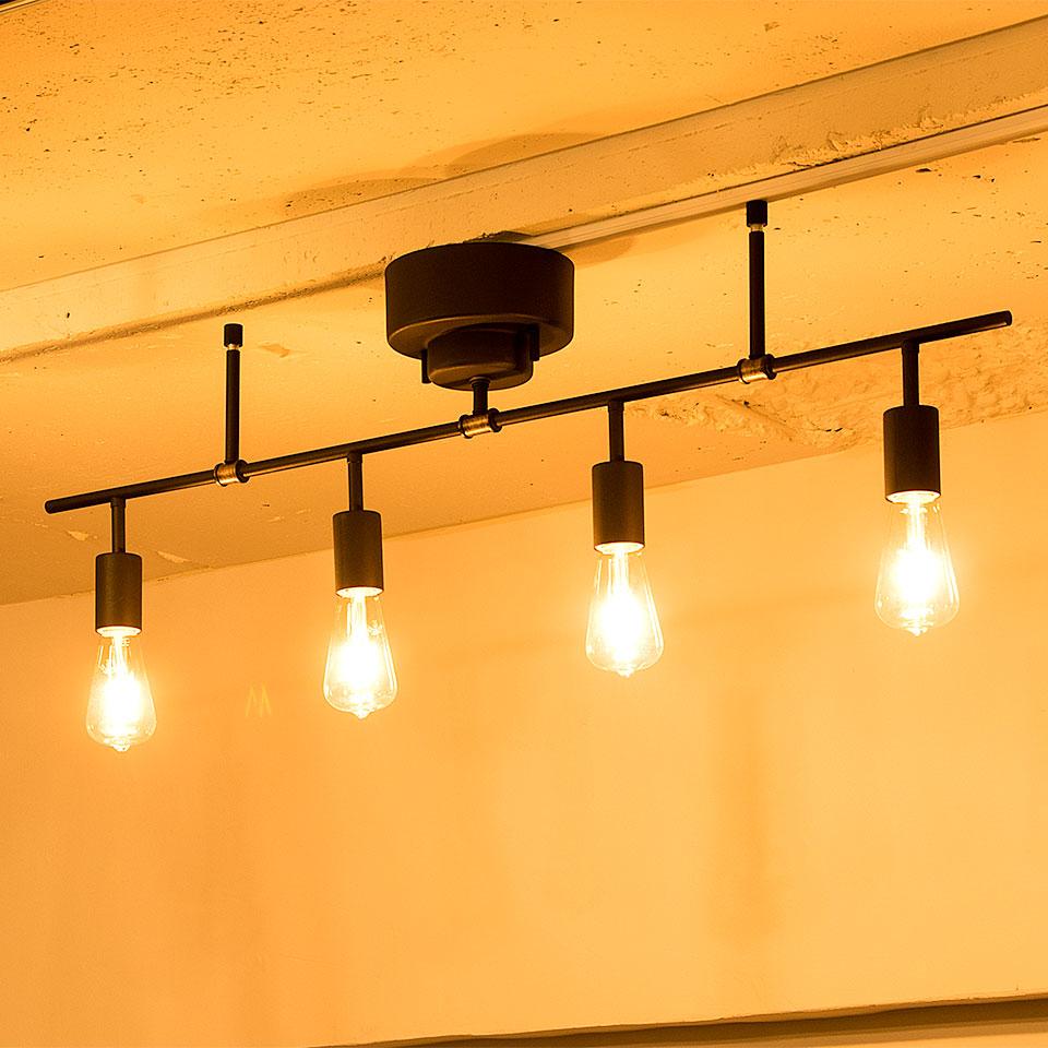 シーリングライト TERRIERテリアシーリングライト 幅940×奥行き150×高さ245mm、スチール、60ワット×4、LED電球対応、4灯 ブラック 1025029