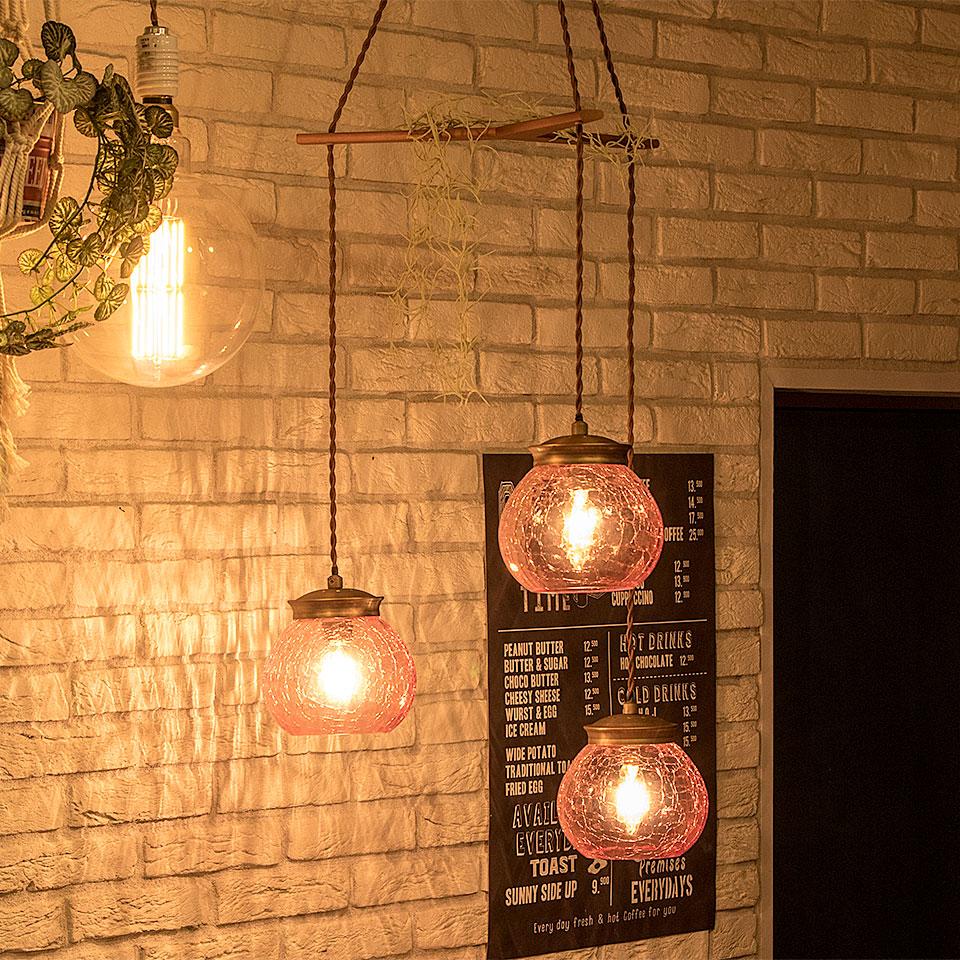 人気 LED電球対応 ペンダントライト おしゃれ スポットライト 照明 6畳 7畳 おすすめ 間接照明 照明器具 天井照明 西海岸 キッチン 廊下 爆買いセール 寝室 ガラス レトロ 3灯 4畳 カフェ風 食卓用 リビング 天井 ダイニング 4.5畳 led 子供部屋 スピード対応 全国送料無料 FLASKA フラスカ かわいい 調光 ライト 電気 5畳 北欧 LED電球