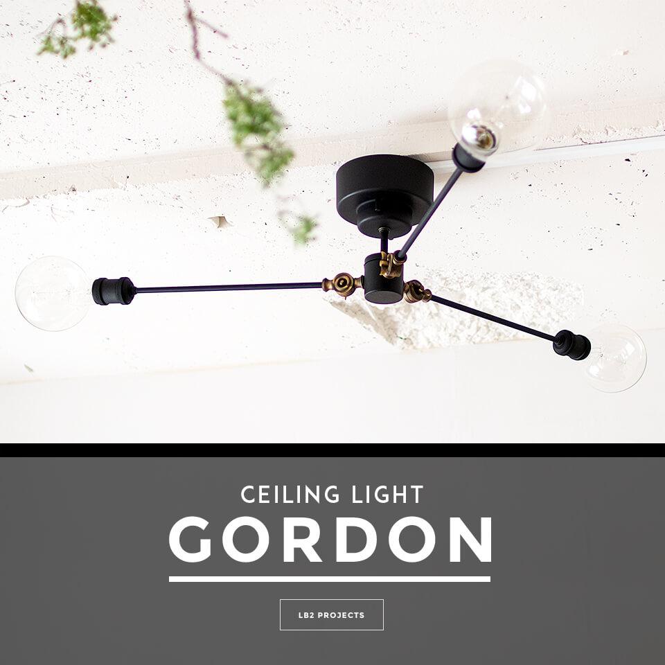 シーリングライト 3灯 GORDON(ゴードン) おしゃれ 照明 電気 ライト スポットライト 間接照明 西海岸 カリフォルニア 北欧 インダストリアル 男前 ブルックリン ダイニング