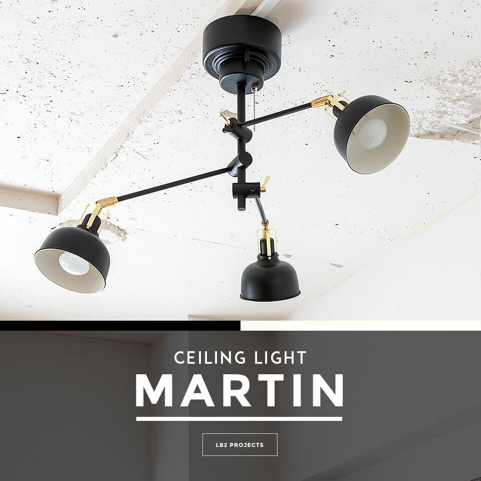シーリングライト 3灯 MARTIN(マーチン) おしゃれ 照明 電気 ライト スポットライト 間接照明 西海岸 カリフォルニア 北欧 インダストリアル 男前 ブルックリン ダイニング