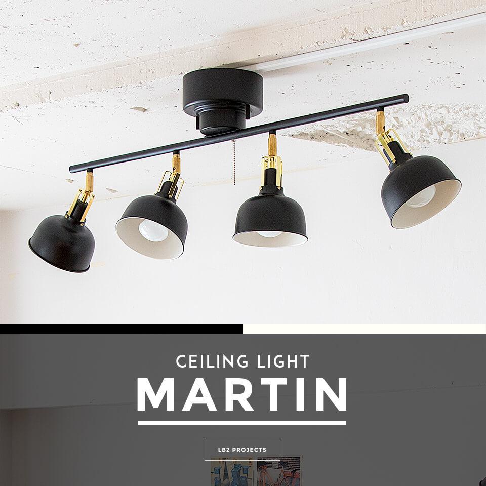 シーリングライト 4灯 MARTIN(マーチン) おしゃれ 照明 電気 ライト スポットライト 間接照明 西海岸 カリフォルニア 北欧 インダストリアル 男前 ブルックリン ダイニング