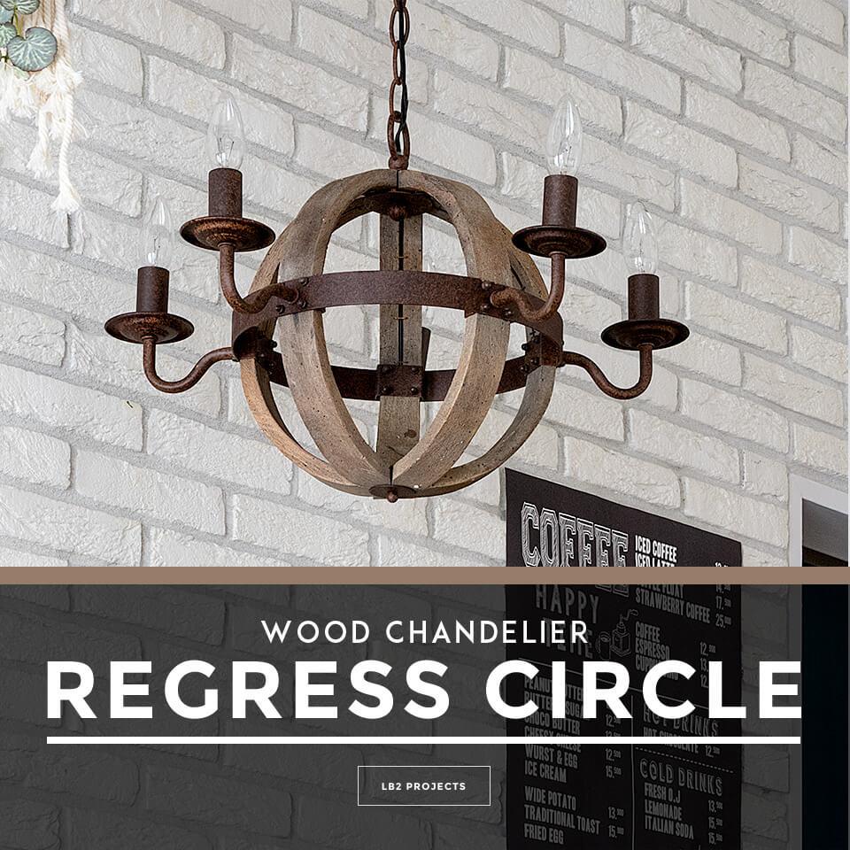 ペンダントライト 5灯 REGRESS CIRCLE(リグレス サークル) おしゃれ 照明 電気 ライト 間接照明 北欧 カフェ風 西海岸 かわいい 食卓用 ダイニング