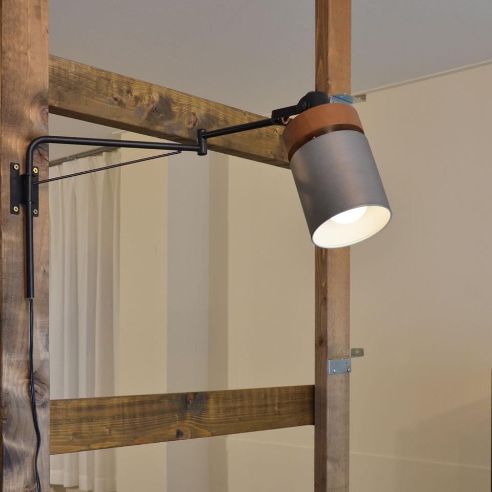 高品質新品 激安通販 電気工事なしで取り付けできるブラケットライト後付けでホテルの客室のような空間に LOIS ロイズ 1灯2段アームブラケット