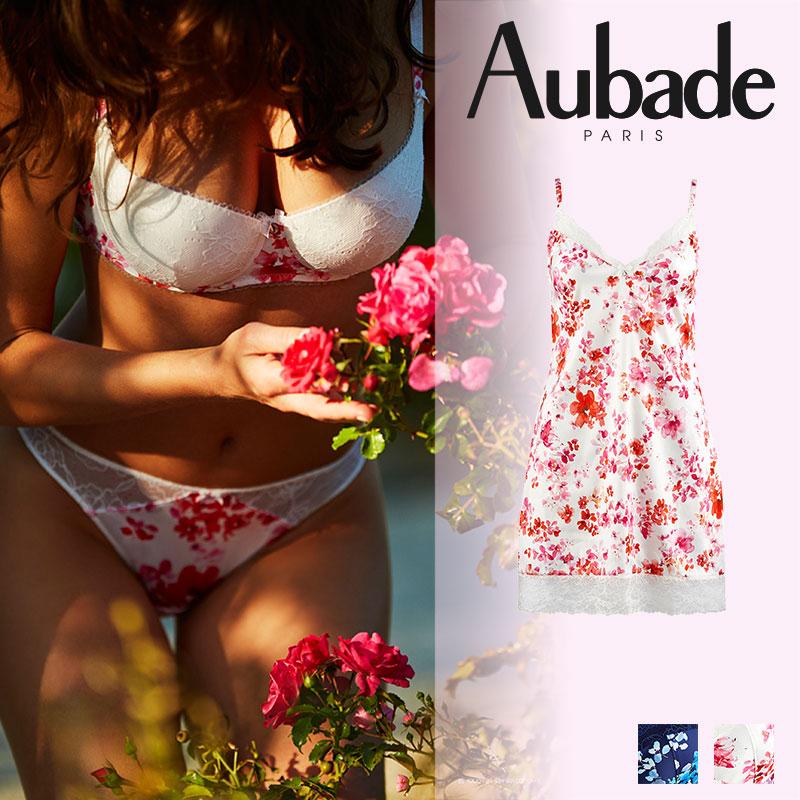 【30%オフ】フランス【Aubade】オーバドゥCHARME D'EDENシャルメディエンナイティ Clair De Eden(ピンク)カラー(HA40)