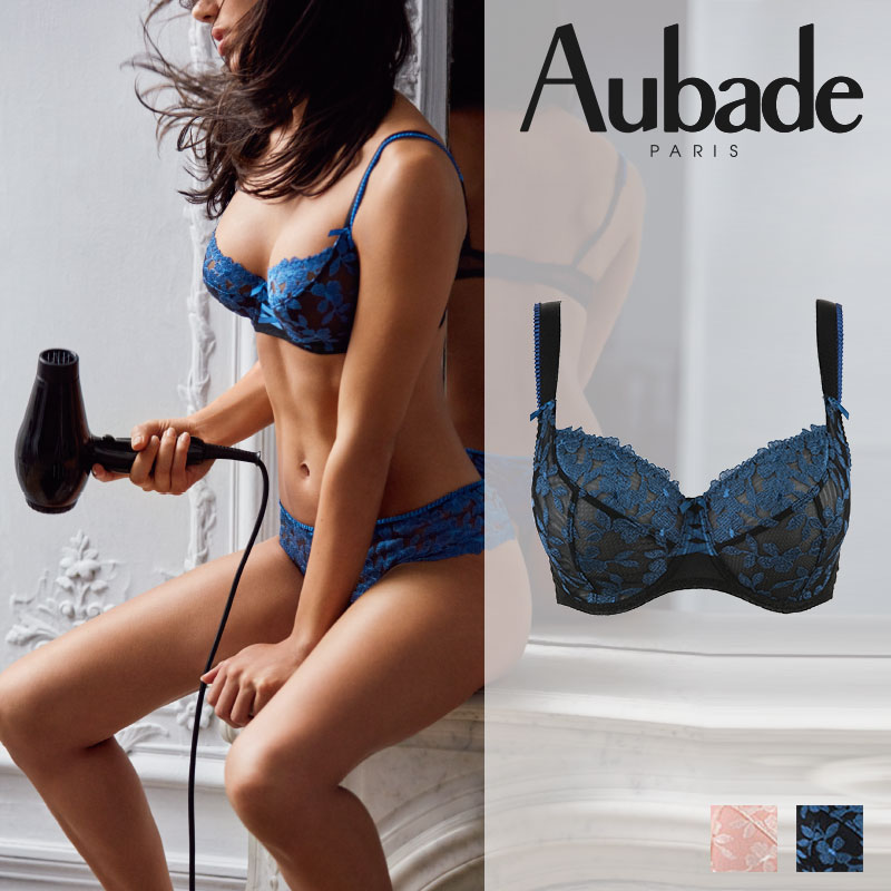 新作登場!フランス【Aubade】オーバドゥMJ FEMME Charmeuse コンフォートフルカップブラ Bleu Velvetカラー(MJ13)
