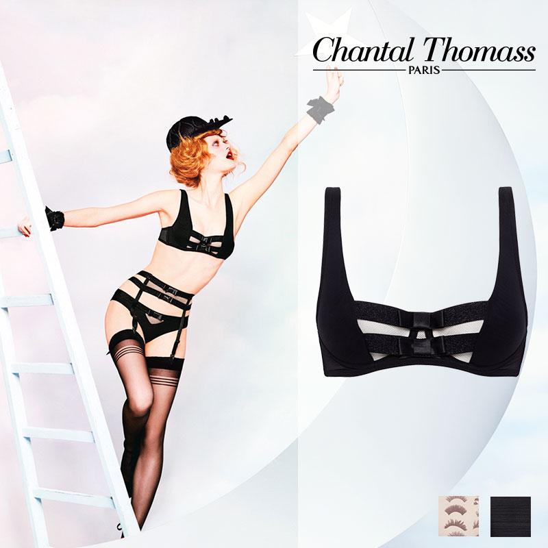 フランス【ChantalThomass】シャンタルトーマスAudacieuse パデッドブラNoirカラー(T05020)