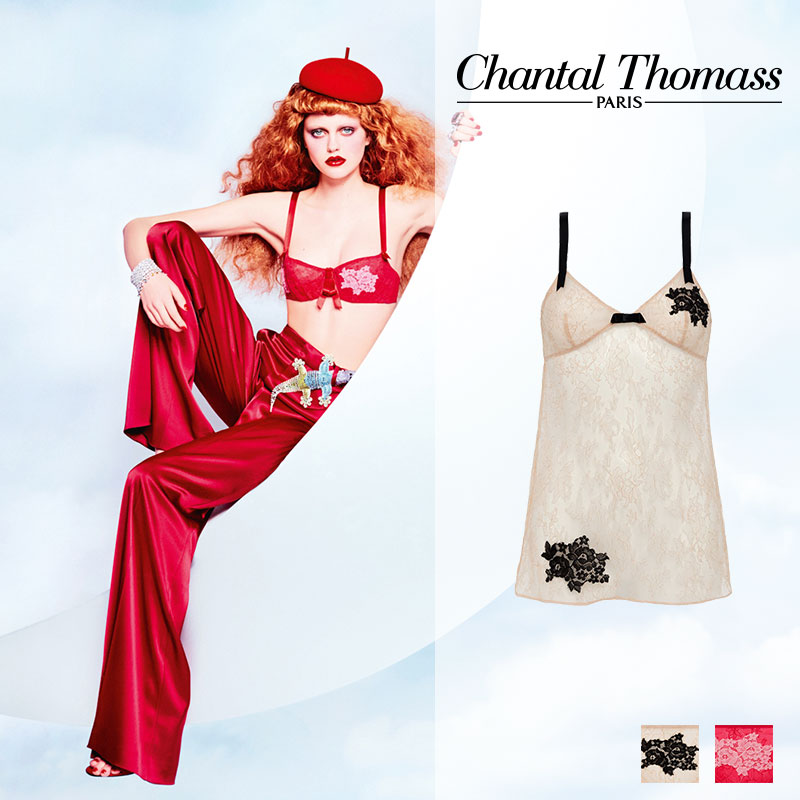 【30%オフ】フランス【ChantalThomass】シャンタルトーマスTombeuseベビードールGolden beige-blackカラー(T06240)