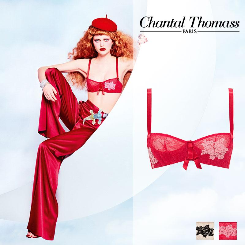 【50%オフ!】フランス【ChantalThomass】シャンタルトーマスTombeuseバルコネットブラRed Pinkカラー(T06220)