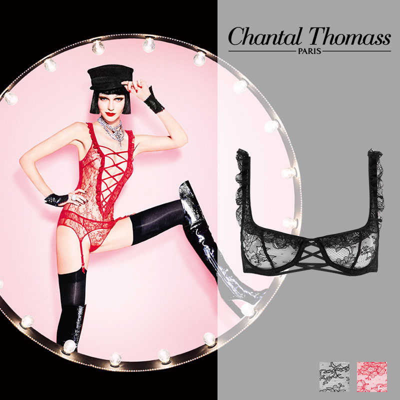 【50%オフ】SALE!フランス【ChantalThomass】シャンタルトーマスTentation ワイヤーブラ Blackカラー(T05020)
