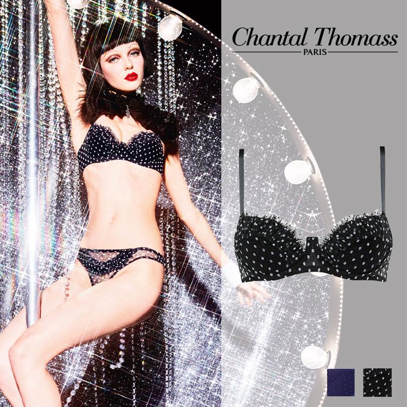 【50%オフ】SALE!フランス【ChantalThomass】シャンタルトーマスCraquante(クロコント)ダブルパデッドブラBlack white with dotsカラー