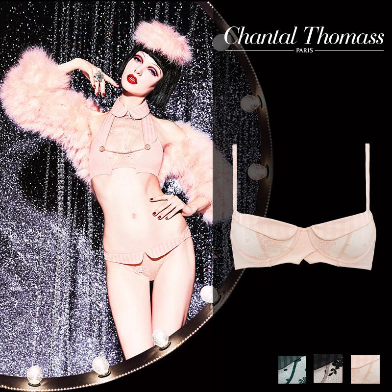 【50%オフ】SALEフランス【ChantalThomass】シャンタルトーマスSensationnellePastel Pinkカラーワイヤーブラ