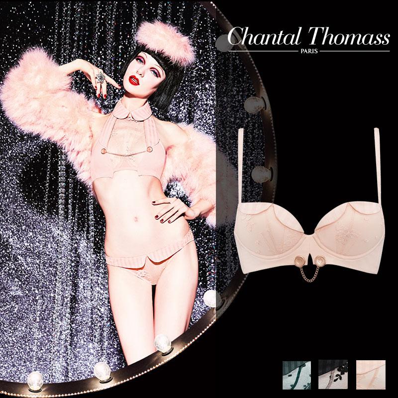 【50%オフ】SALEフランス【ChantalThomass】シャンタルトーマスSensationnellePastel Pinkカラープッシュアップブラ