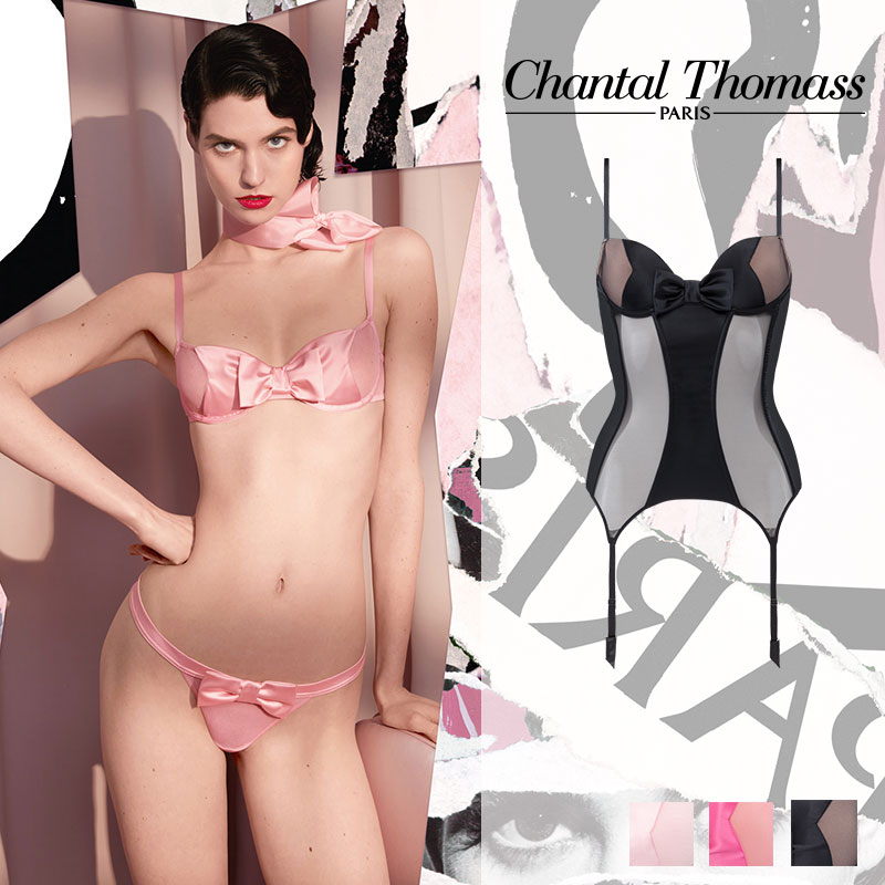 【50%オフ】フランス【ChantalThomass】シャンタルトーマスBallerine ビスチェ Blackカラー(T03540)