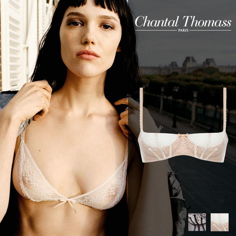 【新作】フランス【ChantalThomass】シャンタルトーマスGracieuse パデッドブラ Milkカラー(T08A20)