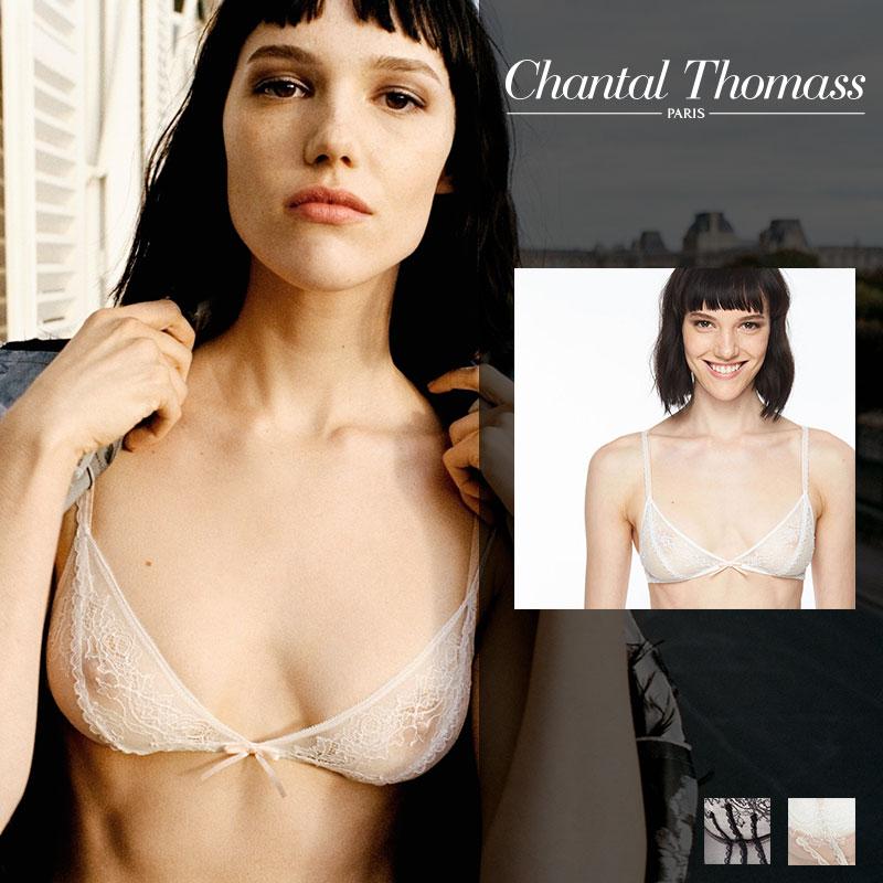 【新作】フランス【ChantalThomass】シャンタルトーマスGracieuse トライアングルブラ Milkカラー(T08A30)