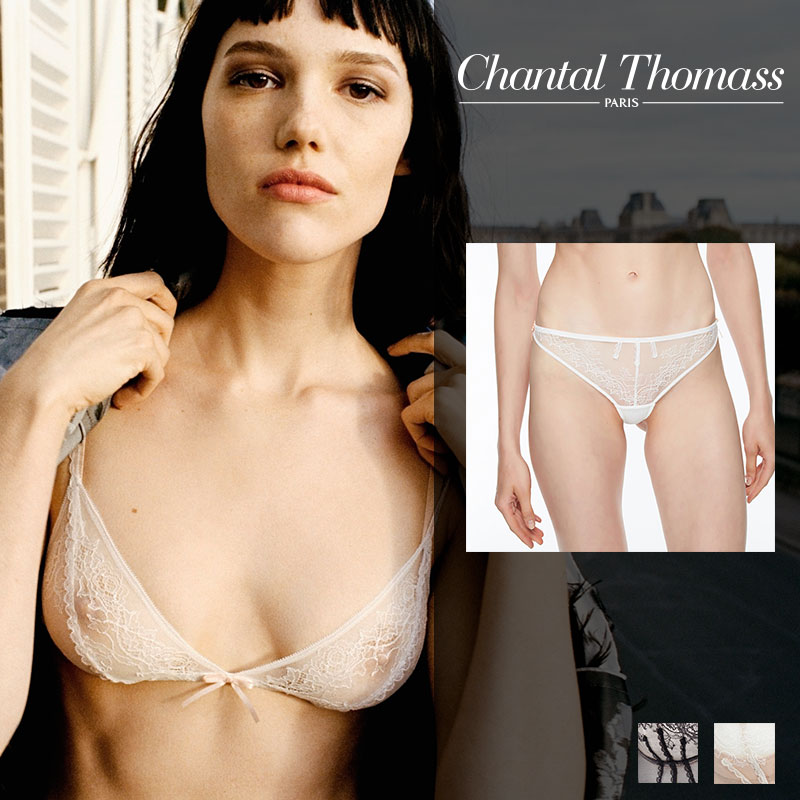 【新作】フランス【ChantalThomass】シャンタルトーマスGracieuse タンガ Milkカラー(T08A70)