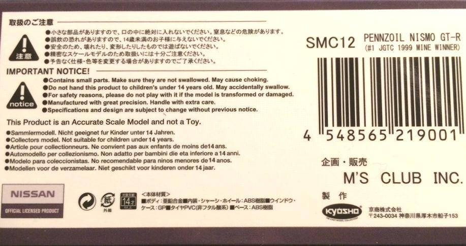 ☆ BUGZEES 1 / 64 R34 PENNZOIL NISMO gt-r (# 1 JGTC 1999 MINE WINNER) Motoyama Satoshi P25Apr15