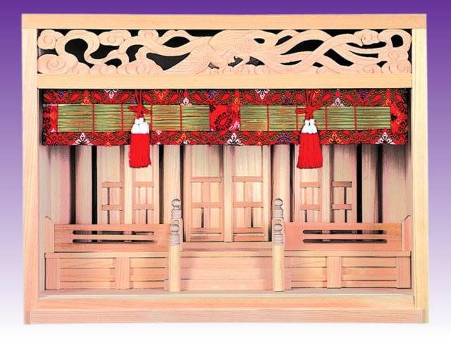 高級神棚 唐戸箱宮18号・彫刻欄間/御簾付(東濃ひのき製)