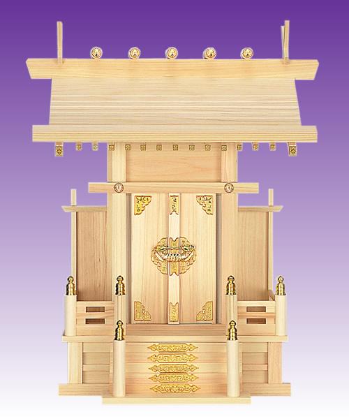 高級神棚 大神明(東濃ひのき製)