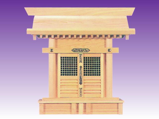 高級神棚 格子宮(東濃ひのき製)