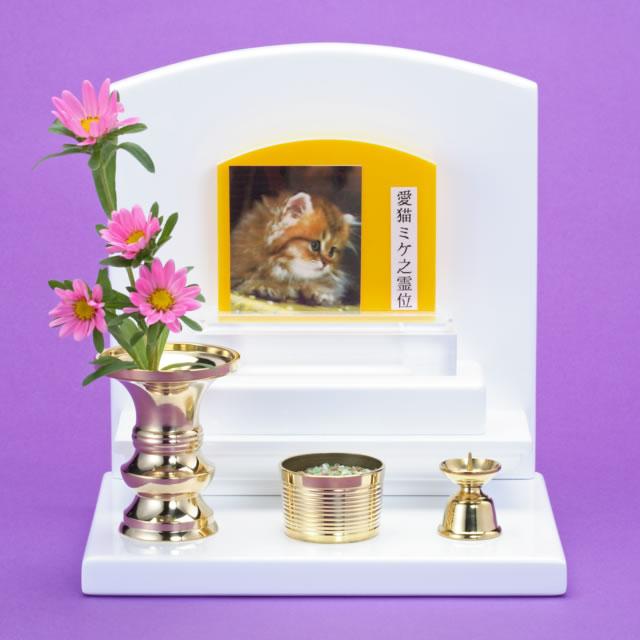 ペット仏壇 ペット用仏壇 ホワイト(仏具セット・ペット位牌付)